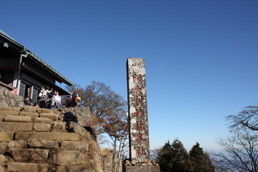 神奈川の風景-大山20.JPG